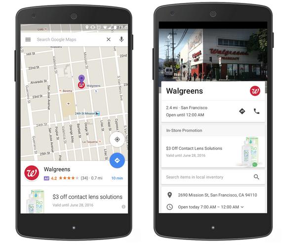 google map nouveauté