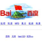 Comment être visible sur Baidu ?